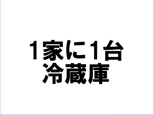 f:id:akiaki1324336:20161221165524p:plain