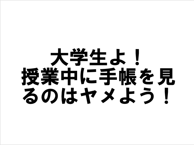 f:id:akiaki1324336:20161222112752p:plain