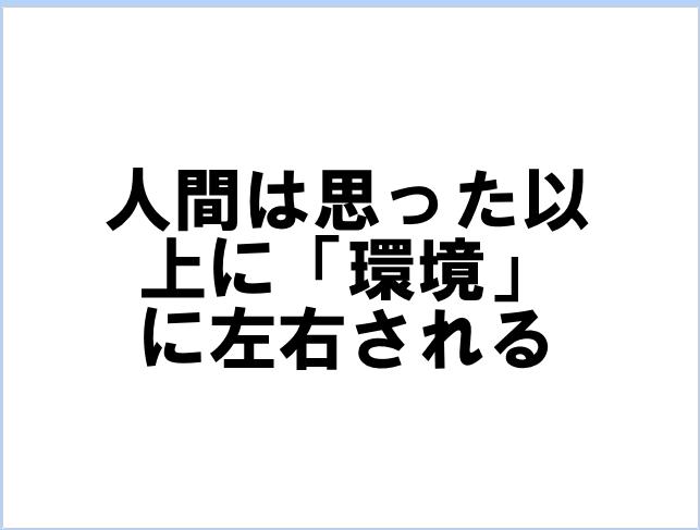 f:id:akiaki1324336:20161224214934p:plain