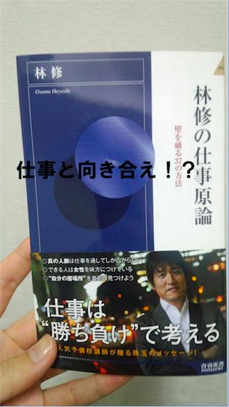 f:id:akiaki1324336:20161226231130p:plain