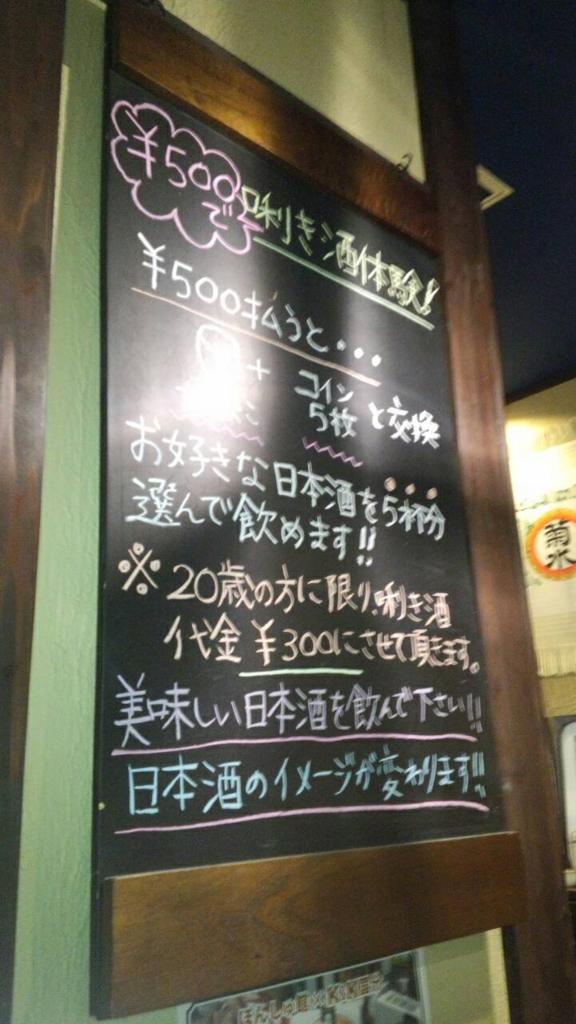 f:id:akiaki1324336:20170102180738j:plain