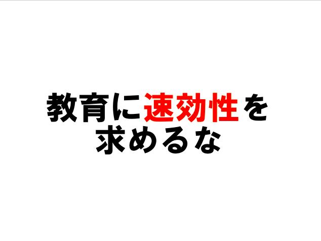 f:id:akiaki1324336:20170108170508p:plain