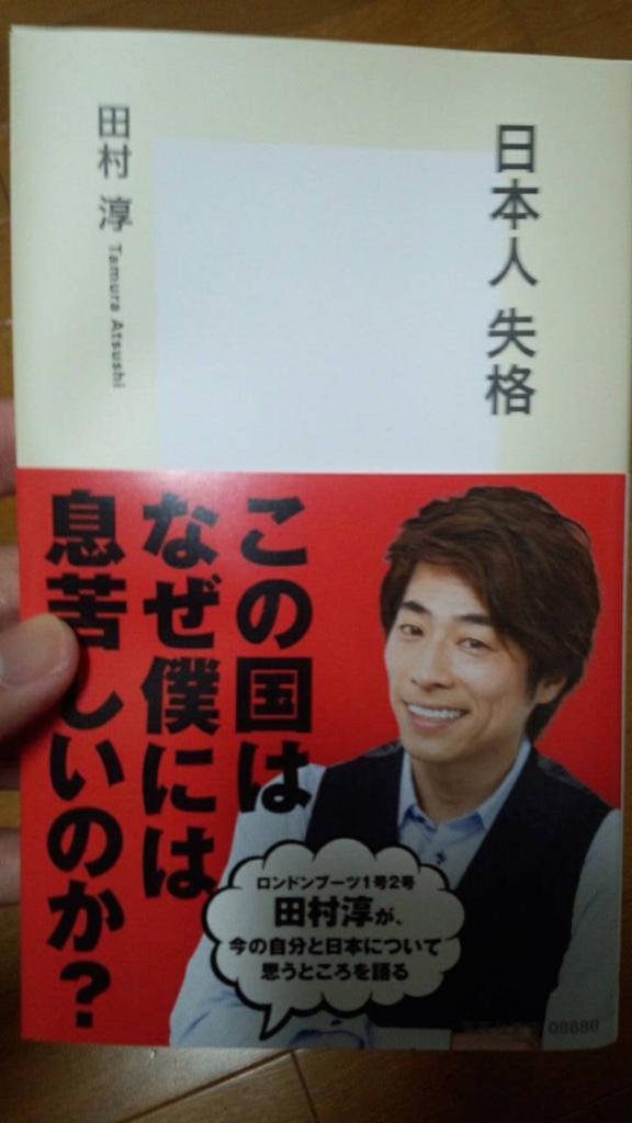 f:id:akiaki1324336:20170219215510j:plain
