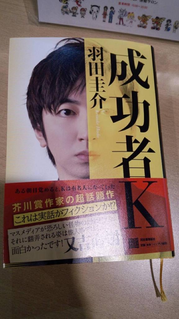 f:id:akiaki1324336:20170310211400j:plain