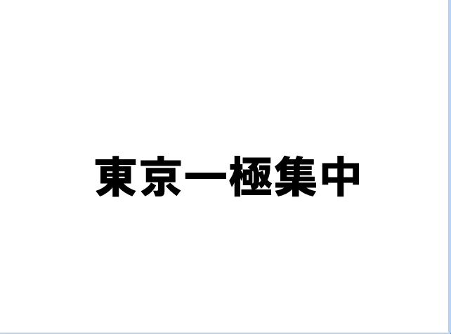 f:id:akiaki1324336:20170415201447p:plain