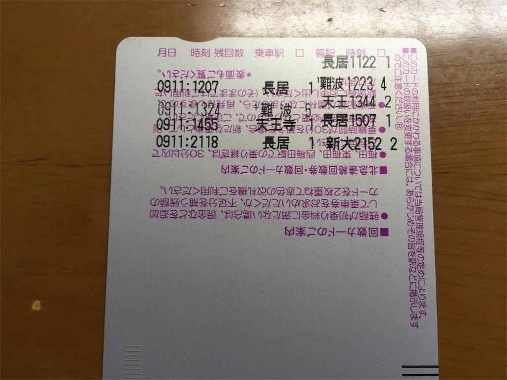 f:id:akiaki1969:20170205202450j:image