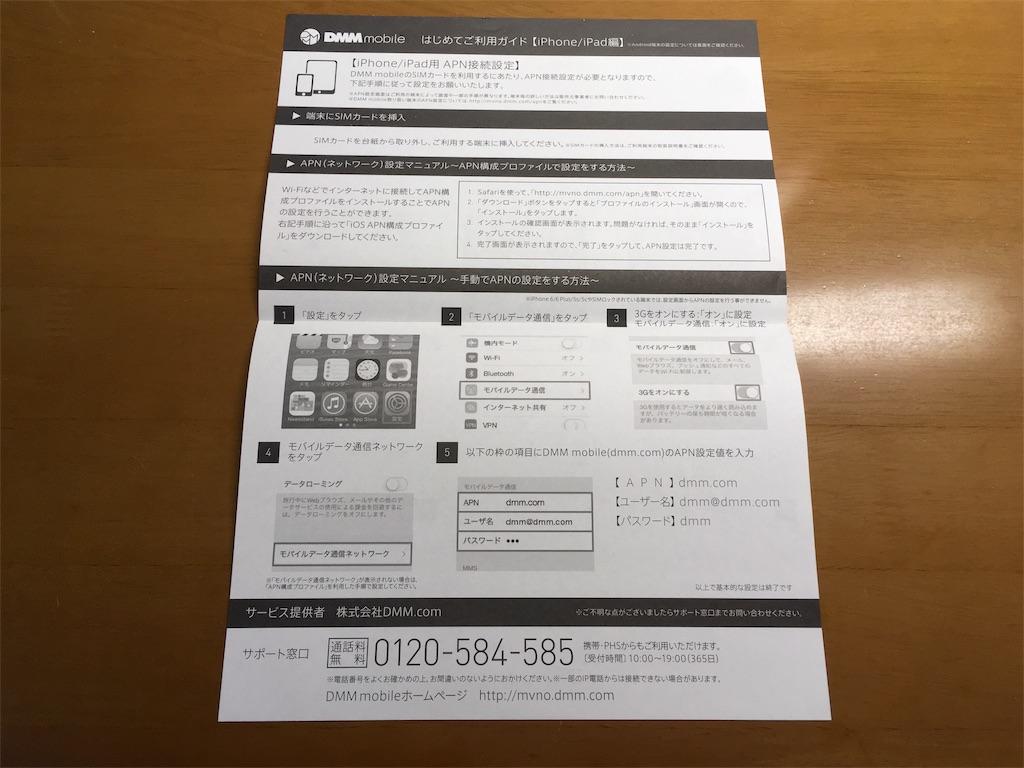 f:id:akiaki1969:20170216225626j:image