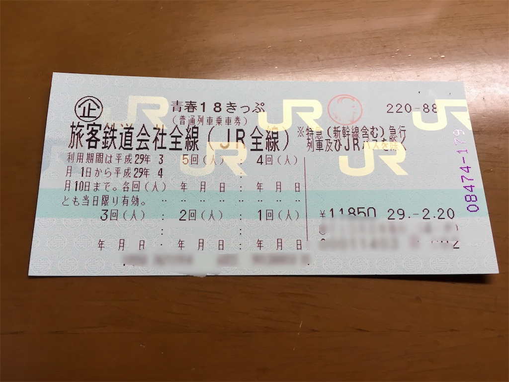 f:id:akiaki1969:20170223200242j:image