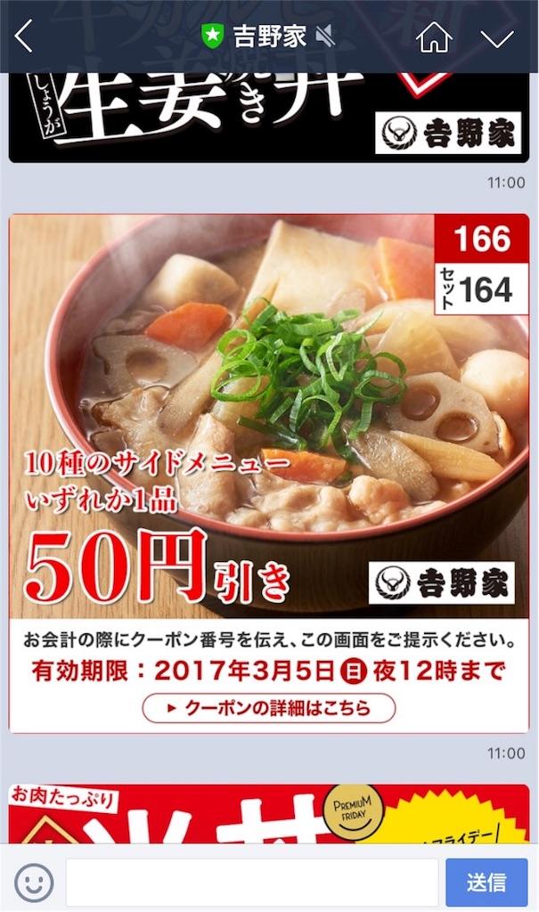 f:id:akiaki1969:20170226084930j:image