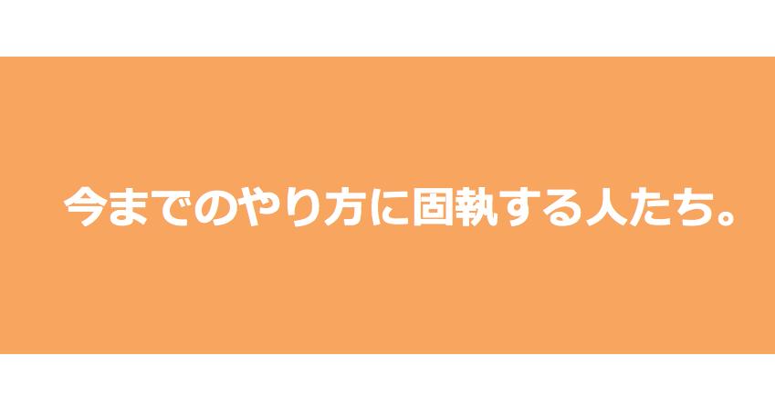 f:id:akiaki5150:20170123105702p:plain