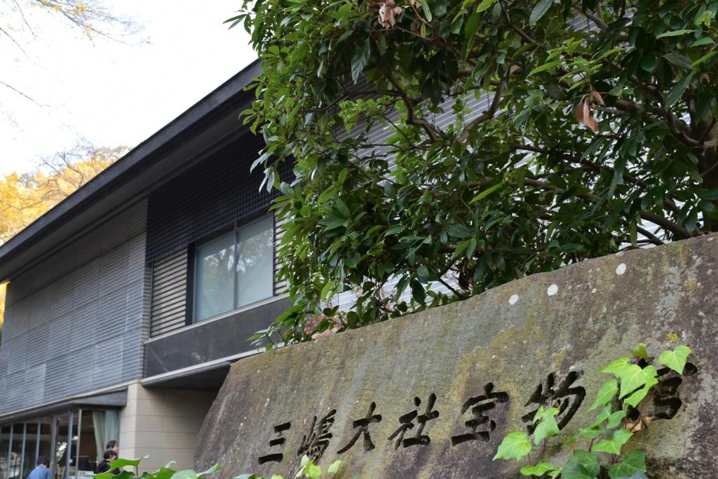 f:id:akiakigogogo:20171202210117j:plain