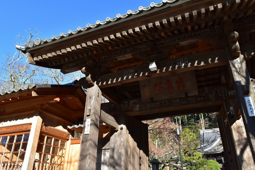 修禅寺の入り口