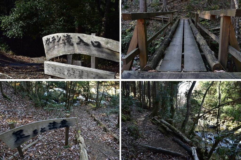 萬城の滝の近くのカーテン滝