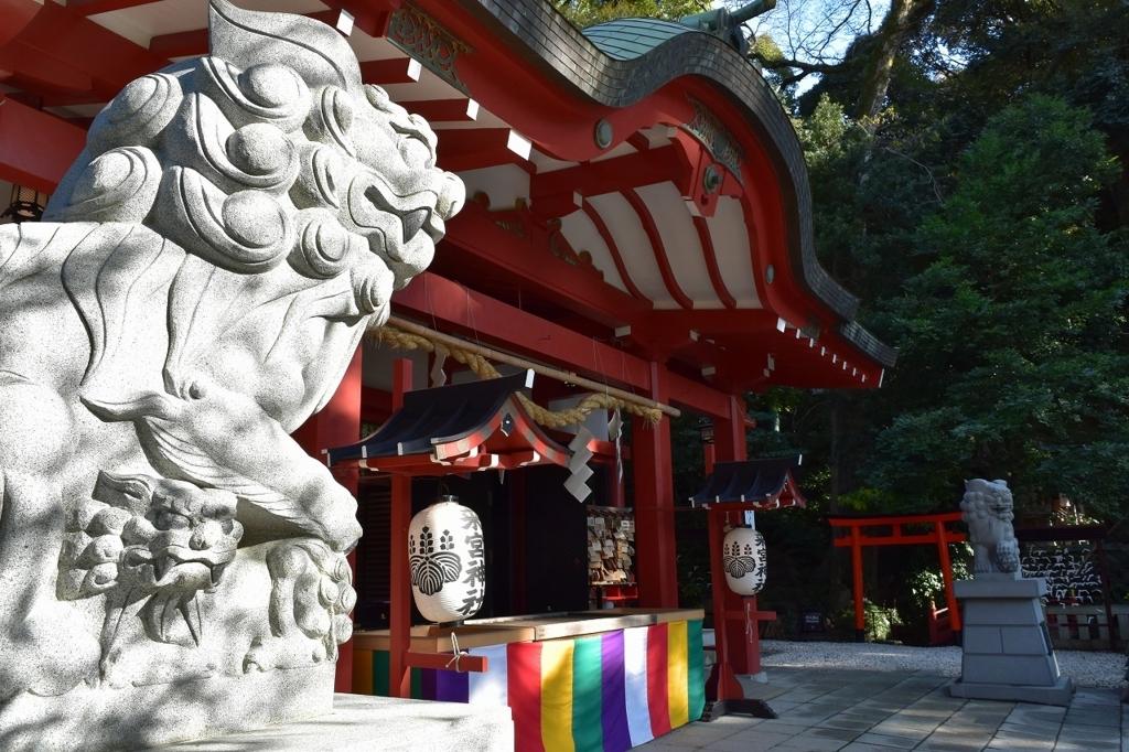 來宮神社の狛犬