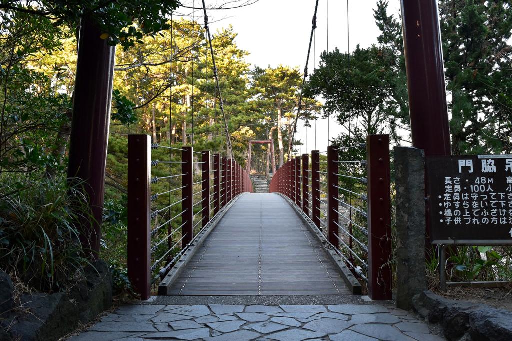 伊東市の門脇吊橋の大きさ