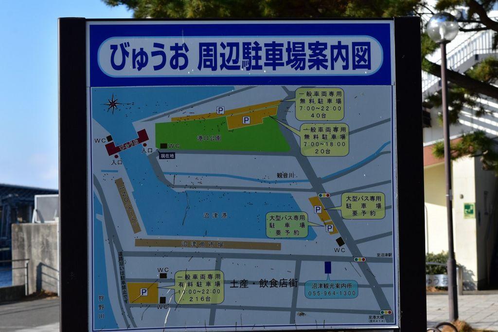 びゅうお周辺駐車場案内図