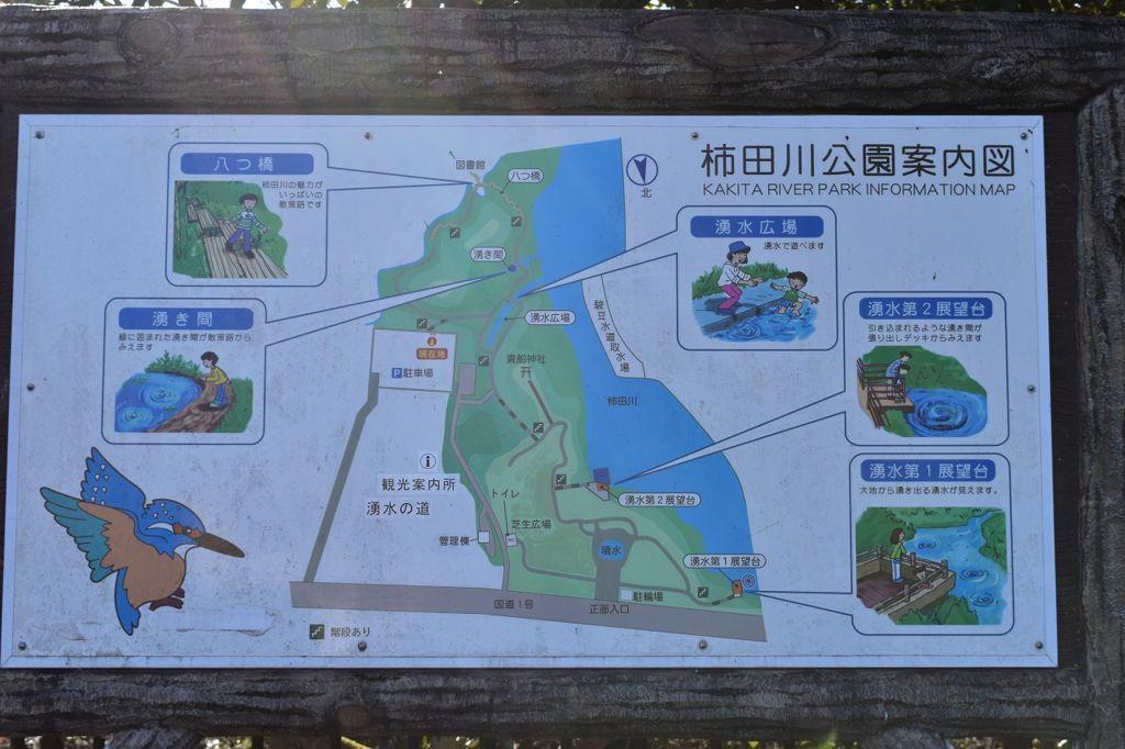 柿田川公園の案内図