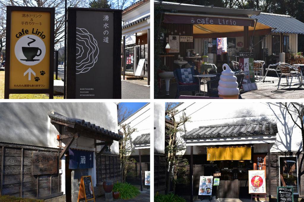 柿田川公園の休憩スポット