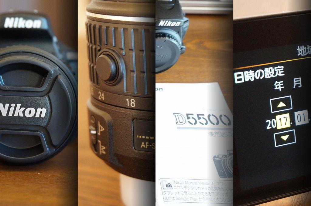 Nikon-D5500で撮影した写真