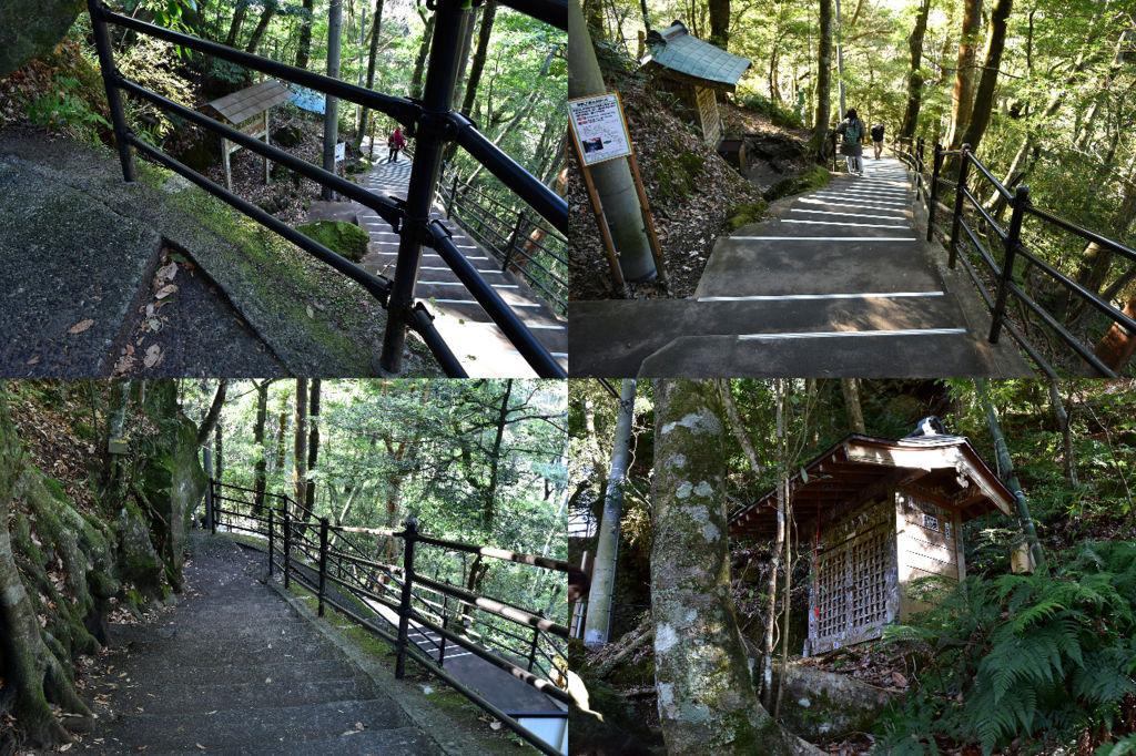 浄蓮の滝に向か遊歩道