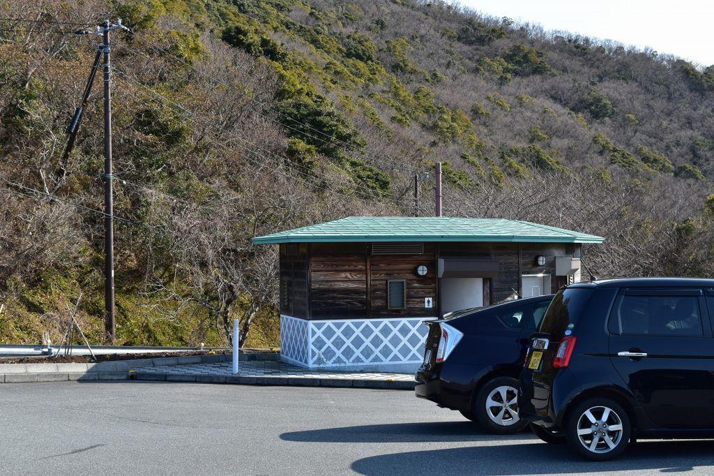 西伊豆の出会い岬のトイレ