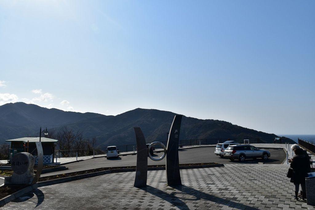 西伊豆の出会い岬の外観