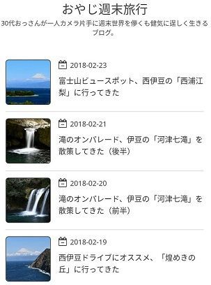 f:id:akiakigogogo:20180224120510j:plain