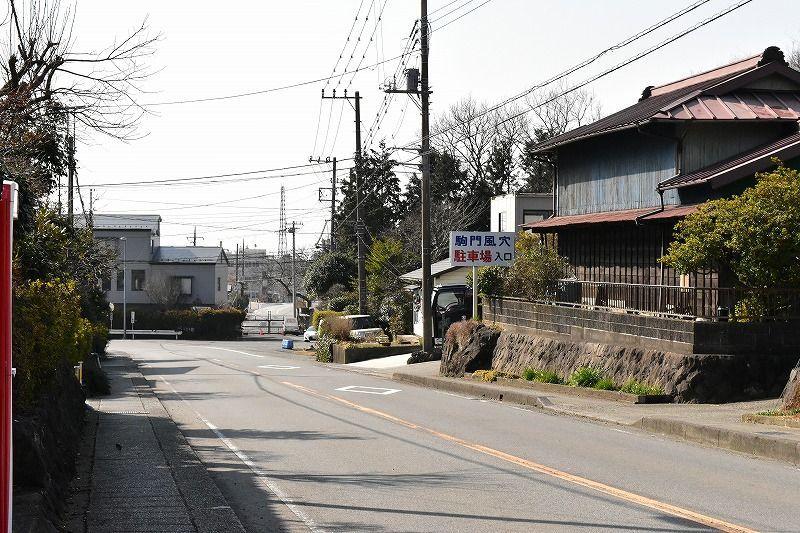 駒門風穴の駐車場