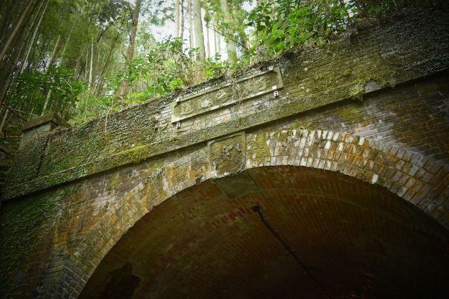 静岡市の明治トンネル