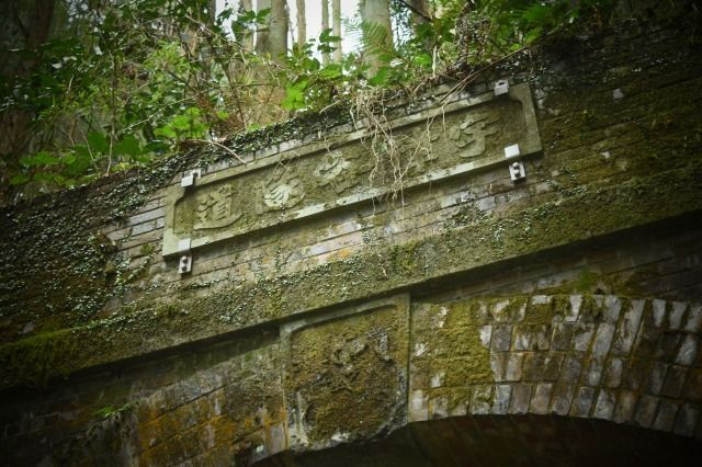 ラピュタ感が満載の明治トンネルの入り口