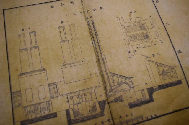 nirayama-reverberatory-furnace