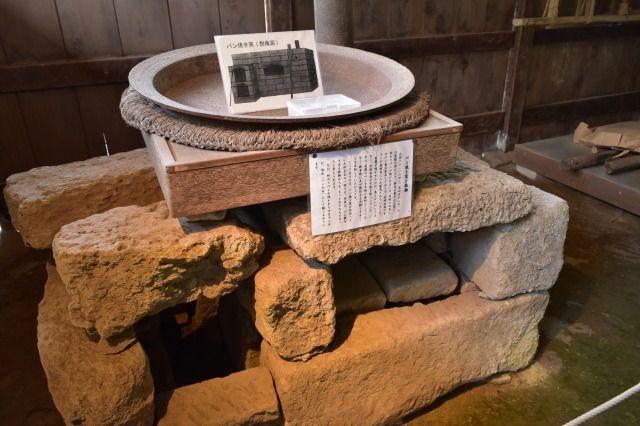 日本初の江川邸のパン窯