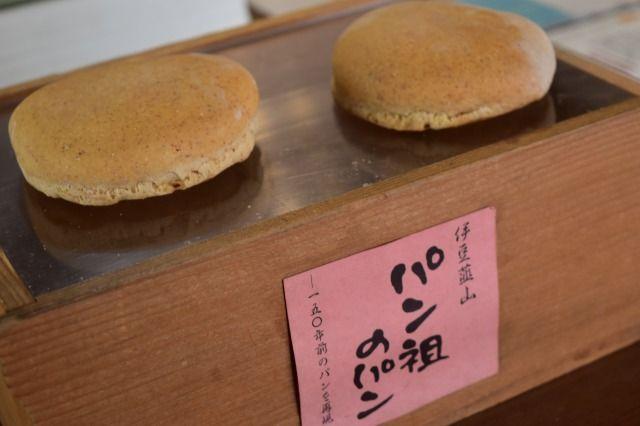 江川邸のパン