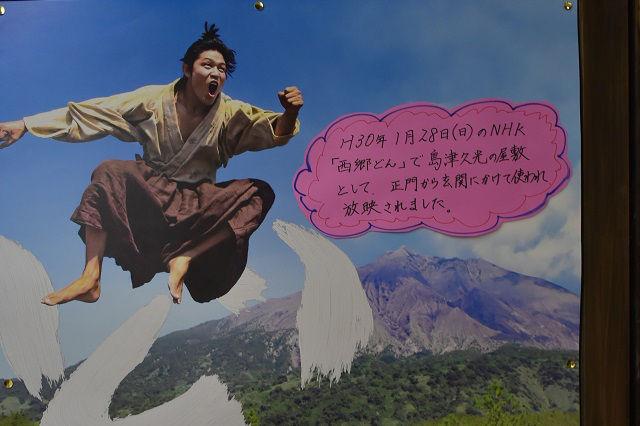 NHK大河ドラマ「西郷どん」の撮影現場
