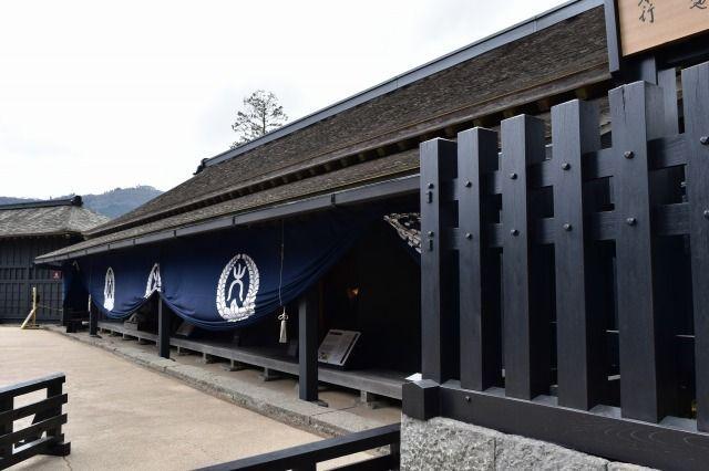箱根関所の大番所・上番休息