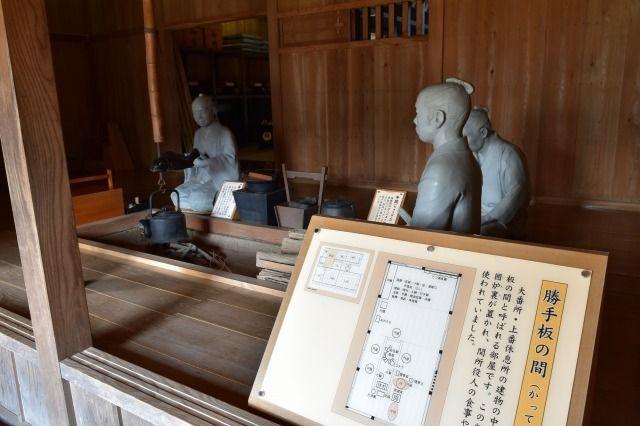 箱根関所の大番所・上番休息所