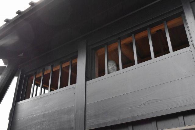 箱根関所の遠見番所
