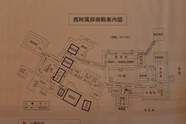 沼津御用邸の西付属邸の全体像