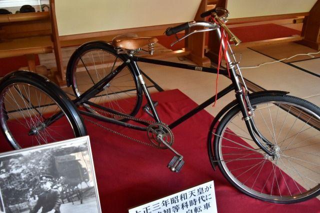 大正三年に昭和天皇がお乗りになられた自転車