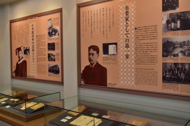 米山梅吉記念館の館内