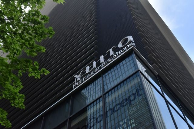 YUITOの建物外観