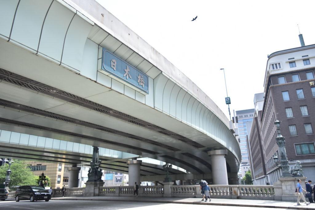 日本の道路網の始点である日本橋の外観