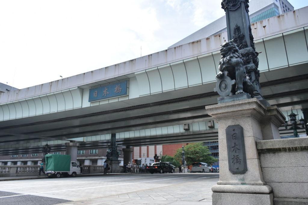 """日本橋の外観"""""""