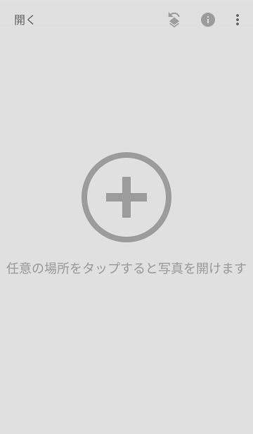 f:id:akiakigogogo:20180512195252j:plain