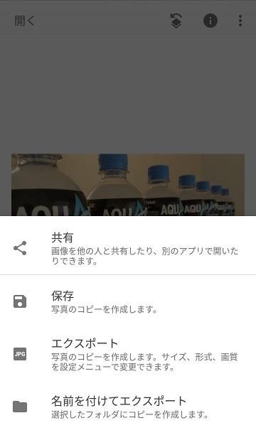 f:id:akiakigogogo:20180512202126j:plain