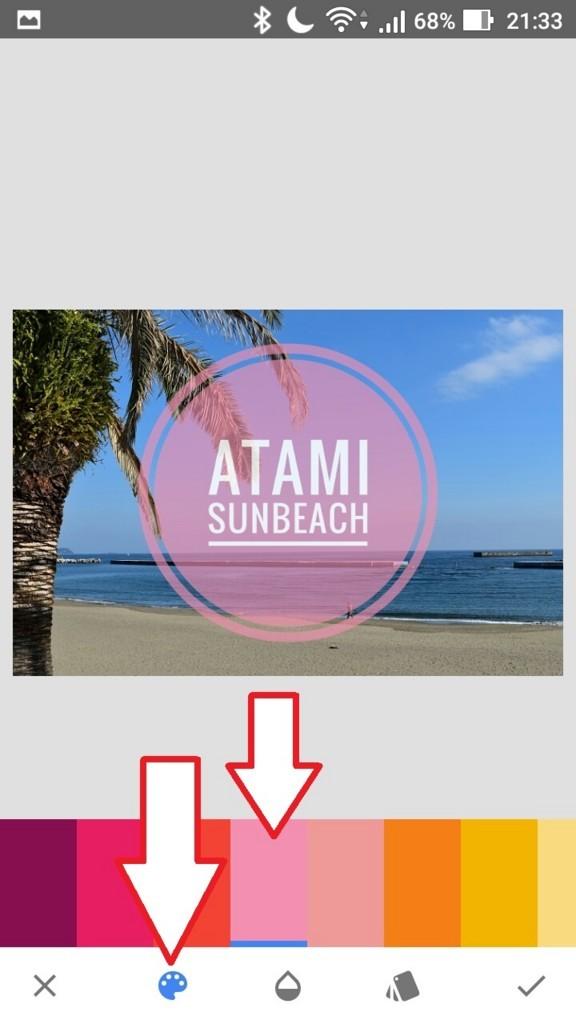 Snapseedで写真に文字を入れる方法