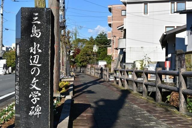 三島駅-水辺の文学碑