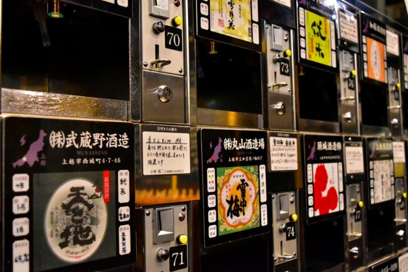 新潟駅のぽんしゅ館