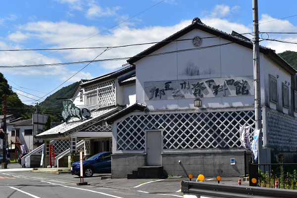 下田開国博物館