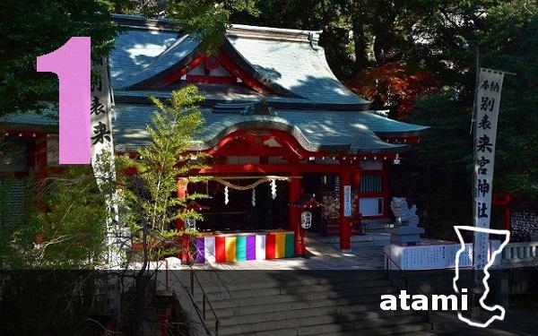 熱海の観光スポットまとめ_來宮神社